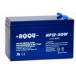 Аккумуляторы AQQU Серия HP