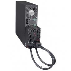 Байпас Eaton HotSwap MBP 6000i