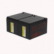 Батарея RBC6 для ИБП APC BP1000I, SUVS1000I, SU1000INET, SU1000RMINET, SUA1000I (неоригинал)