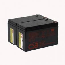 Батарея RBC9 для ИБП APC SU700RMinet (неоригинал)