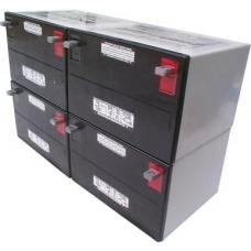Батарея RBC14 для ИБП APC SMARTCELL-XRW, UXBP48M (неоригинал)