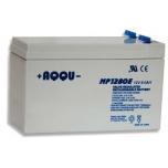 Аккумуляторная батарея AQQU MP 1245