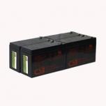 Батарея RBC31 для ИБП APC SURT1000XLI, SURT2000XLI, SURT1000RMXLI, SURT2000RMXLI(неоригинал)