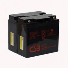 Батарея RBC7 для ИБП APC SU700XLINET, SU1000XLINET, BP1400I, SUVS1400I, SU1400INET, SUA1500I (неориг