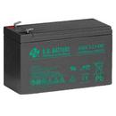 Новая аккумуляторная батарея от компании B.B. Battery HRC 1234W