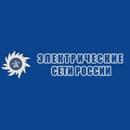 EFORE на выставке «Электрические сети России 2012»