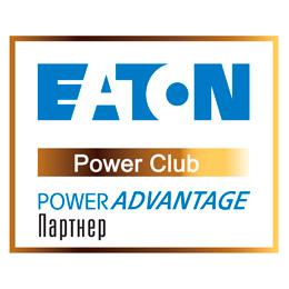 Компания АЛАС - «Авторизованный партнер» Высший Лиги компании Eaton