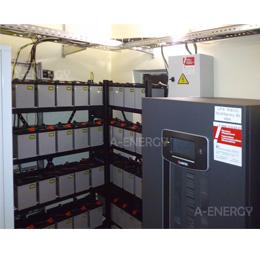 Источник бесперебойного питания (ИБП) Riello MST 80 мощностью 80 кВА для офисного здания в Москве