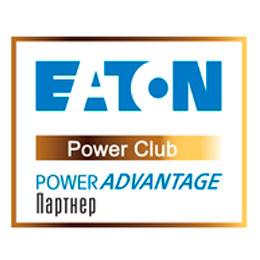 Сертификат «Авторизованный партнер» Высший Лиги компании Eaton