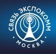 """28-я международная выставка """"Связь-2016"""""""